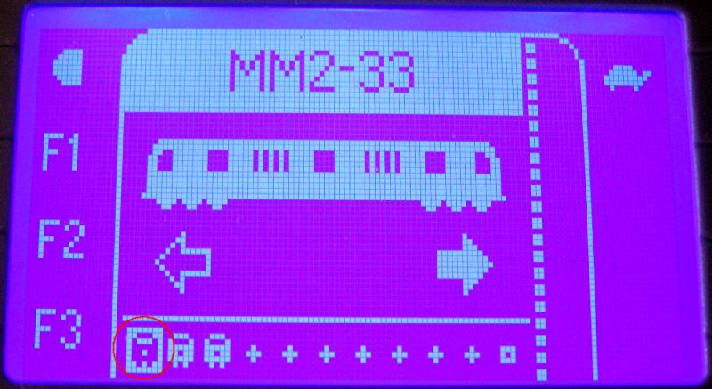 MS2 mit MM-Lok an erster Position (roter Kreis)